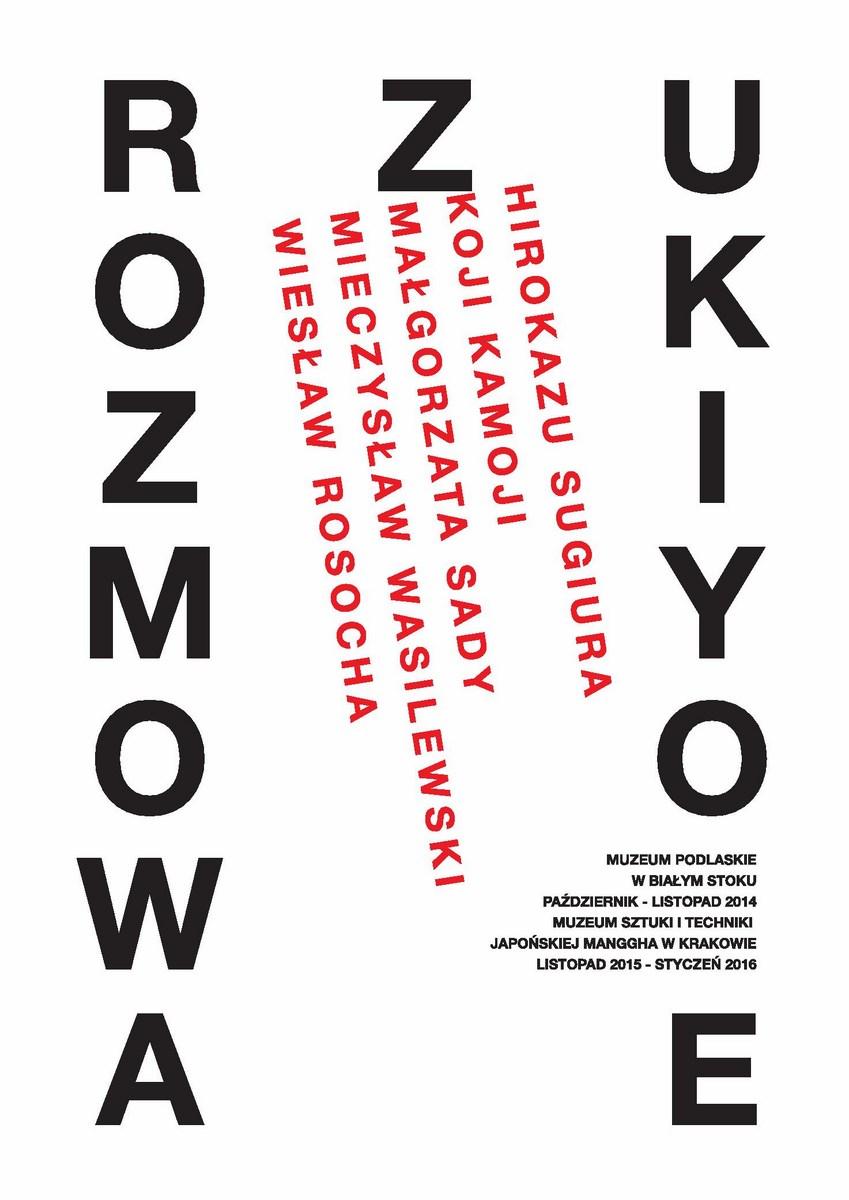 """Wystawa """"Rozmowa z ukiyo-e"""", plakat, Muzeum Podlaskie w Białymstoku (źródło: materiały prasowe organizat0ora)"""