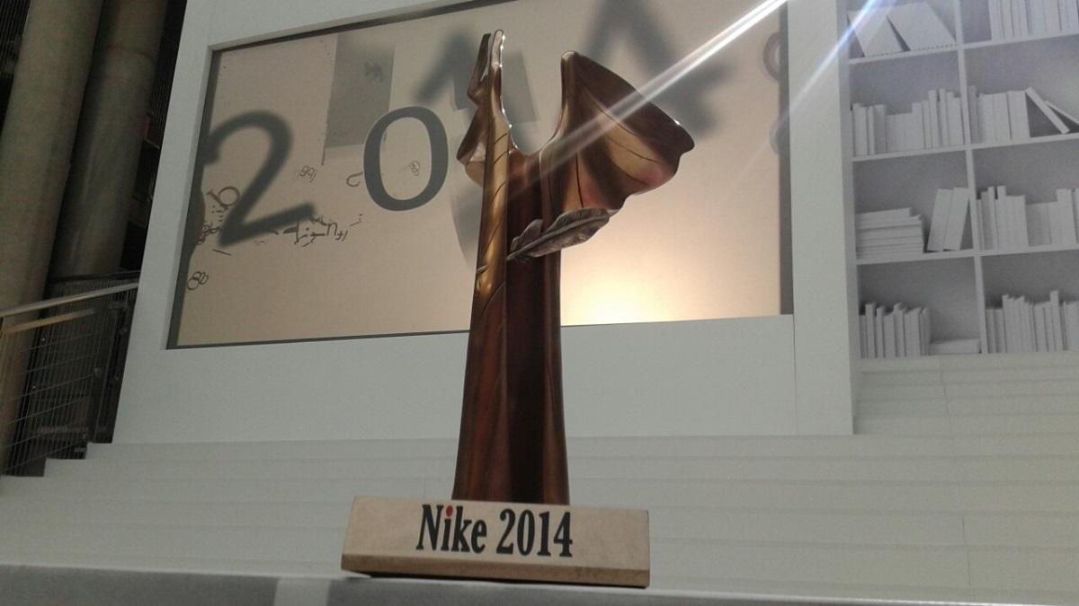 Nagroda Literacka Nike 2014 – statuetka (źródło: materiały prasowe)
