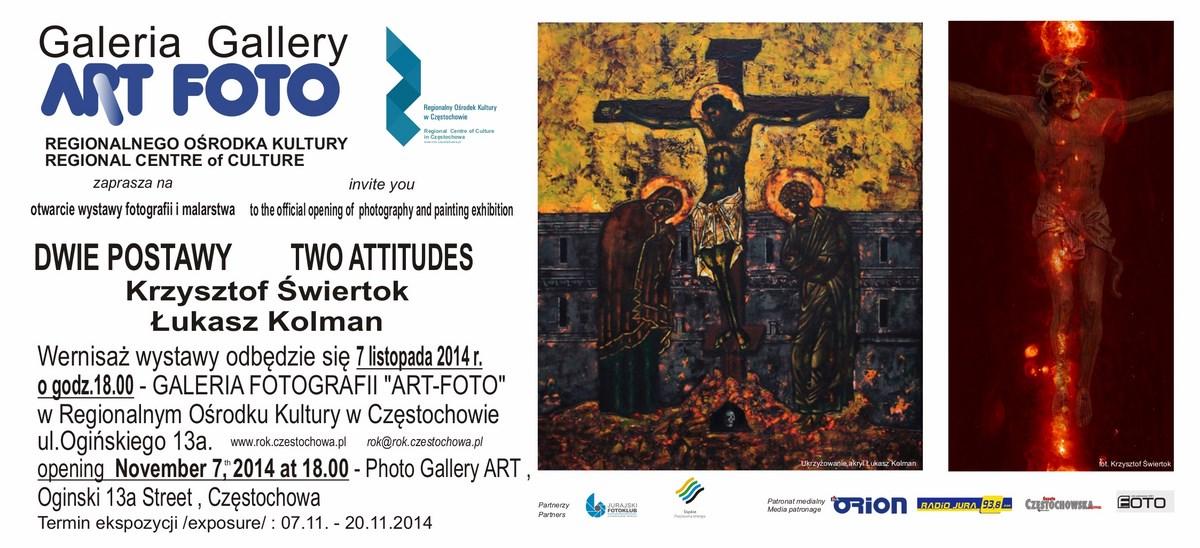"""Krzysztof Świertok, Łukasz Kolman, """"Dwie postawy"""", Galeria Art-Foto w Częstochowie (źródło: materiały prasowe organizatora)"""