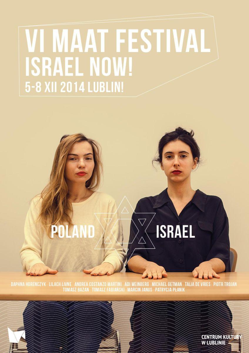 "VI Maat Festival, ""Israel Now"" (źródło: materiały prasowe)"