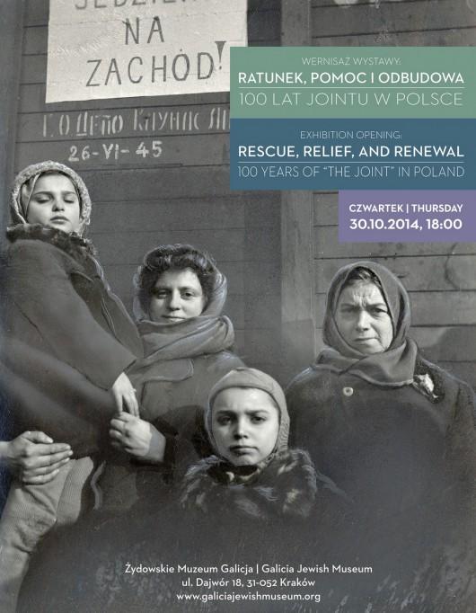 """""""Ratunek, pomoc i odbudowa: 100 lat Jointu w Polsce"""" – plakat (źródło: materiały prasowe)"""