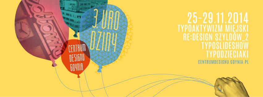 3. urodziny Centrum Designu Gdynia (źródło: materiały prasowe organizatora)