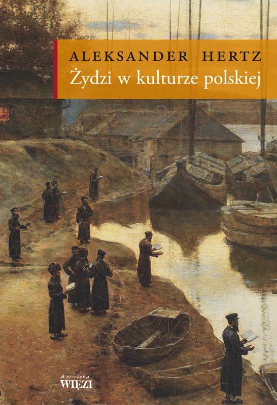 """Aleksander Hertz """"Żydzi w kulturze polskiej"""" – okładka (źródło: materiały prasowe)"""
