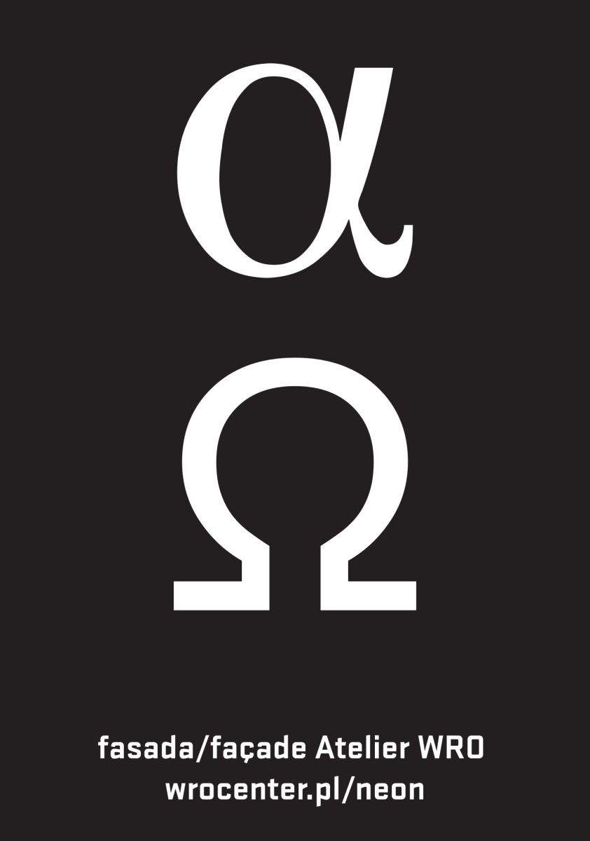 """""""Alfa i Omega"""", Centrum Sztuki WRO (źródło: materiały prasowe)"""
