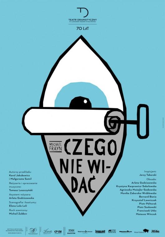 """""""Czego nie widać"""", reż. Tomasz Leszczyński (źrodło: materiały prasowe)"""