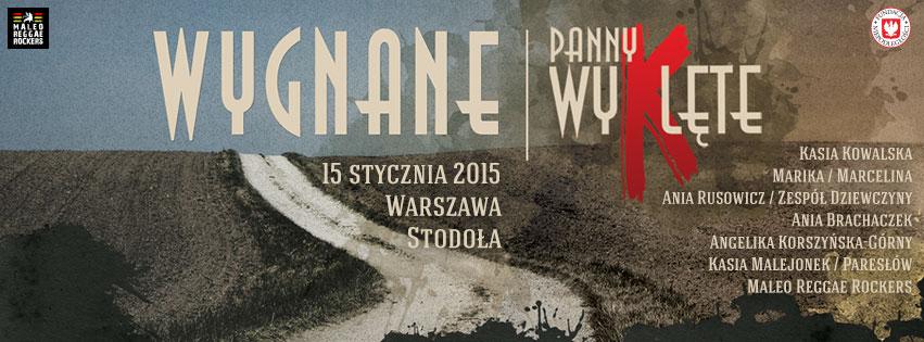 """Płyta """"Panny Wyklęte / Wygnane"""" (źródło: materiały prasowe organizatora)"""