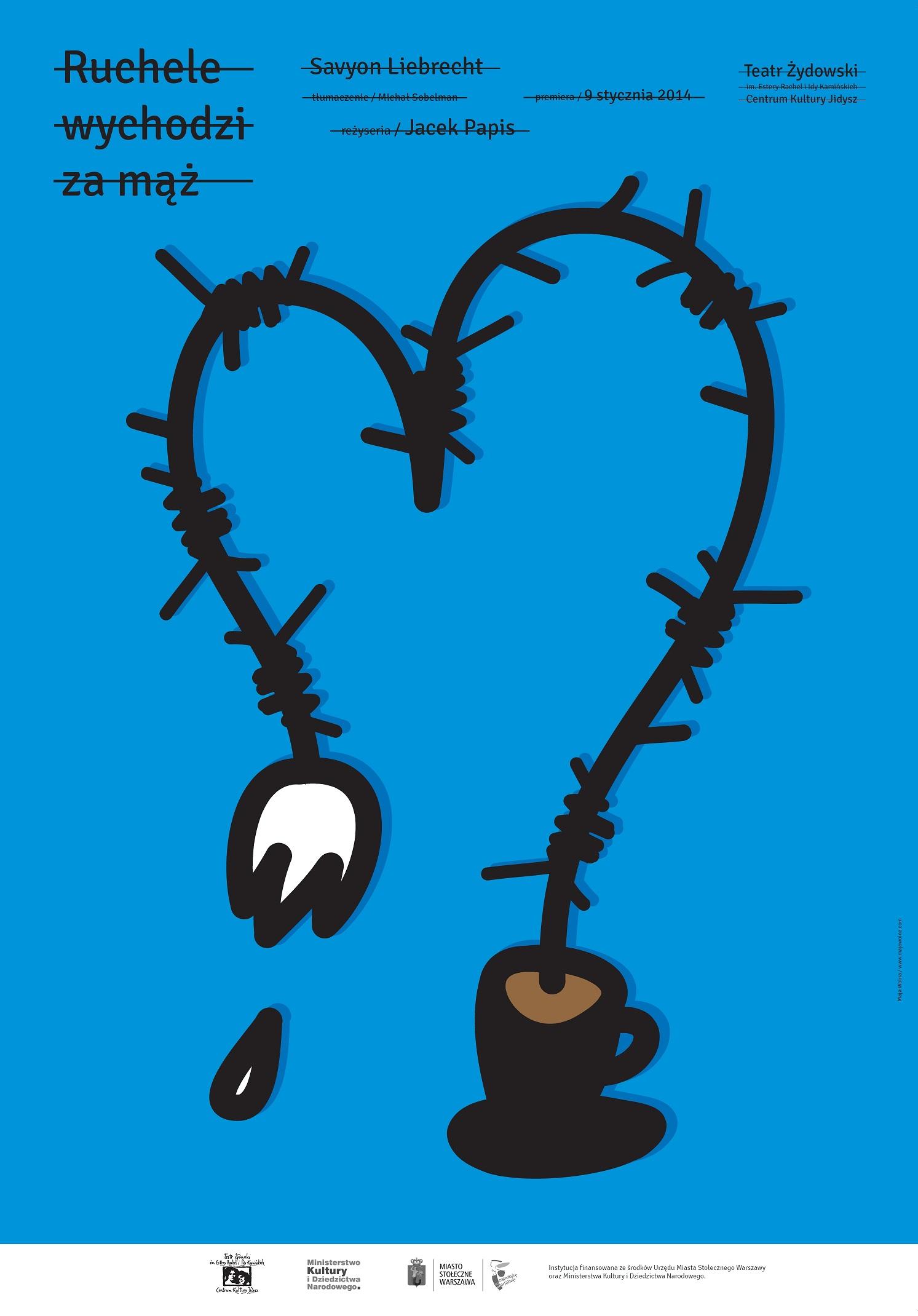 """""""Ruchele wychodzi za mąż"""", plakat (źródło: materiały prasowe)"""