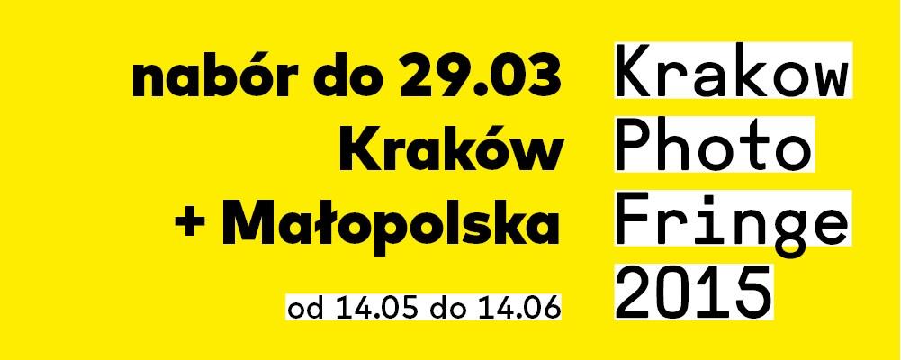 3. Krakow Photo Fringe, nabór, banner (źródło: materiały prasowe organizatora)