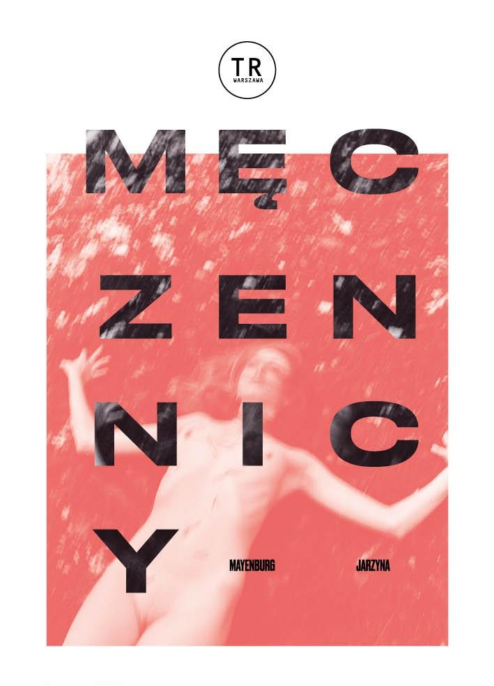 """""""Męczennicy"""", plakat (źródło: materiały prasowe organizatora)"""