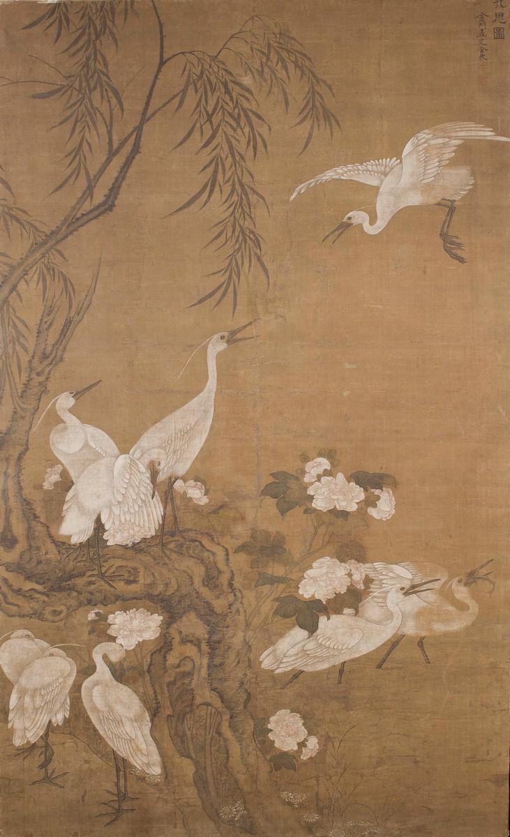 """""""Czaple przy wierzbie"""" Tu Bing (1770–1824) Jedwab, tusz, farby wodne wł. Muzeum Narodowe w Krakowie (źródło: materiały prasowe muzeum)"""