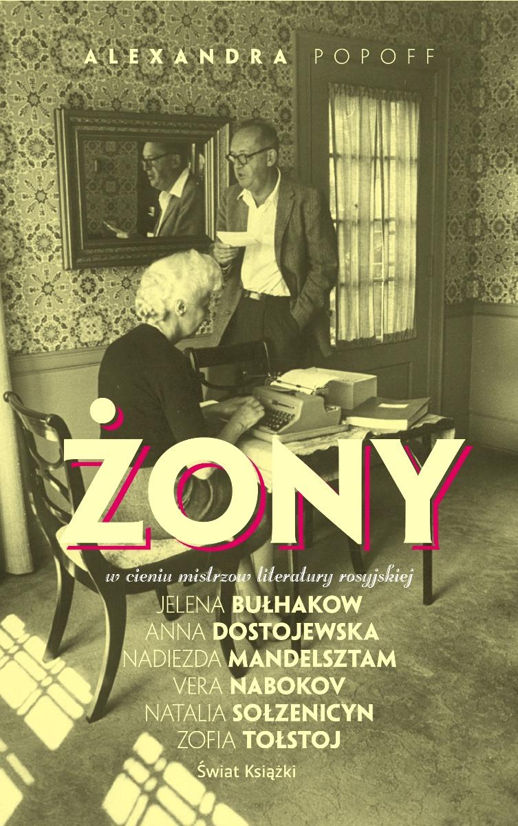 """Anna Popoff, """"Żony. W cieniu gigantów rosyjskiej literatury"""" – okładka (źródło: materiały prasowe)"""