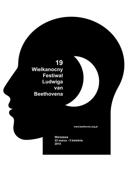 """Plakat 19. Międzynarodowego sympozjum """"Beethoven i jego następcy i kontynuatorzy: Brahms i Mahler"""" (źródło: materiały prasowe organizatora)"""