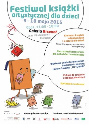 Festiwal książki artystycznej dla dzieci – plakat (źródło: materiał prasowy organizatora)