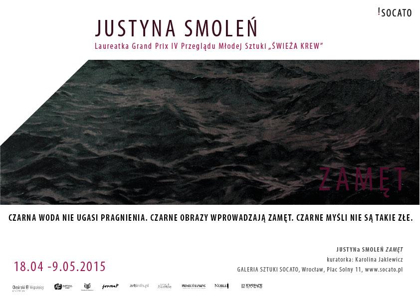 """Justyna Smoleń, wystawa """"Zamęt"""" (źródło: materiały prasowe organizatora)"""