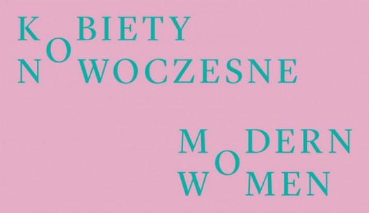 """Wystawa """"Kobiety nowoczesne"""" w Galerii Piekary, Poznań (źródło: materiały prasowe organizatora)"""