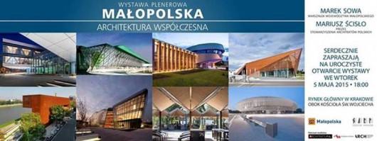 """Wystawa """"Małopolska – Architektura współczesna"""" (źródło: materiały prasowe organizatora)"""