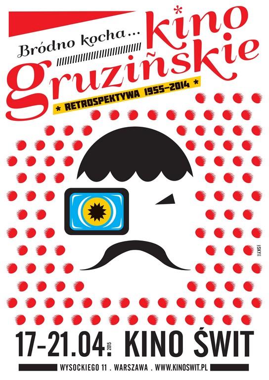 """Plakat przeglądu filmów """"Bródno kocha Kino gruzińskie"""" (źródło: materiały prasowe organizatora)"""
