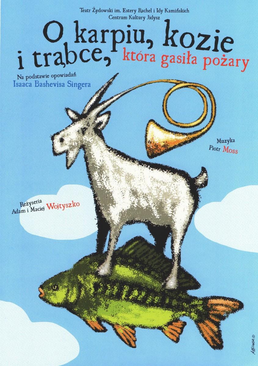 """Z cyklu """"Polski plakat teatralny"""", aut. Andrzej Pągowski (źródło: materiały prasowe wydawcy)"""