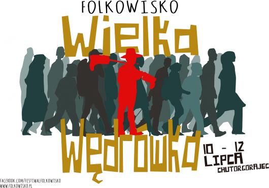 Festiwal Folkowisko – logo (źródło: materiał prasowy organizatora)