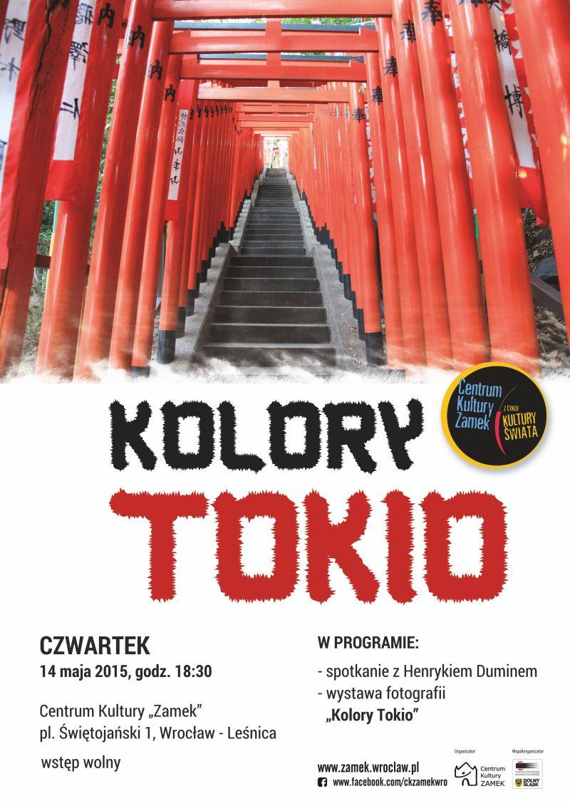 """Wystawa """"Kolory Tokio"""" – plakat (źródło: materiał prasowy organizatora)"""