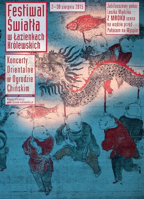 Festiwal Światła, plakat (źródło: materiały prasowe organizatora)