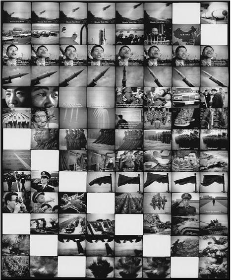 """Zofia Kulik, """"Od Syberii do Cyberii"""", 1998–2004, fragment, kol. Fundacja Signum (źródło: materiały prasowe Fundacji Profile)"""