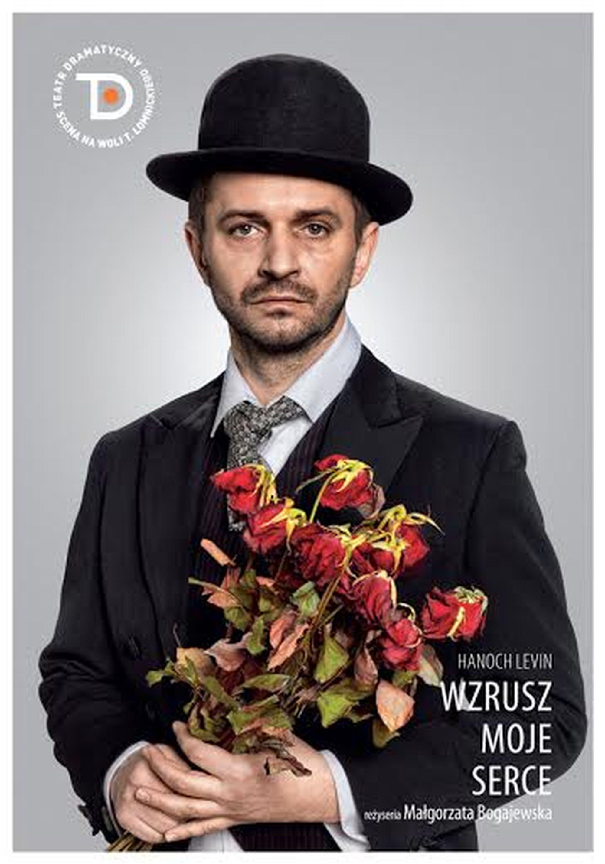 """""""Wzrusz moje serce"""", reż. Małgorzata Bogajewska – plakat (źródło: materiały prasowe)"""