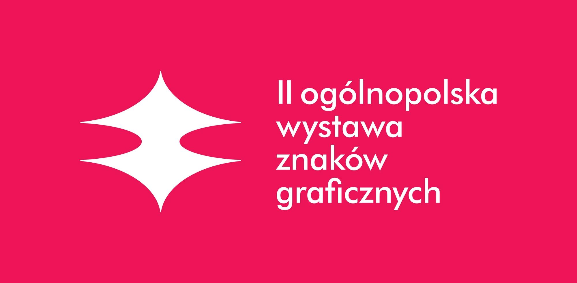 Druga Ogólnopolska Wystawa Znaków Graficznych – logo (źródło: materiały prasowe organizatora)