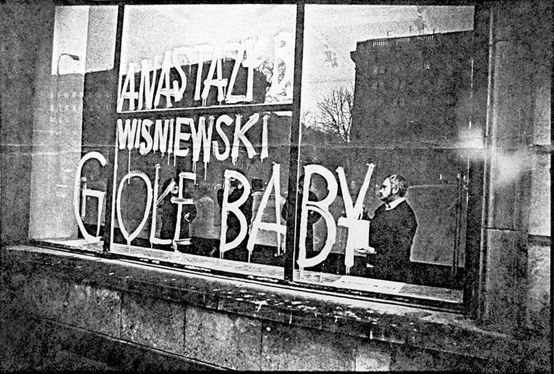 """Anastazy B. Wiśniewski """"Gołe baby"""", 1990 (źródło: materiały prasowe)"""