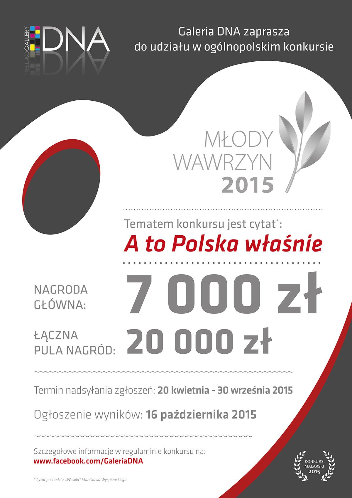 Ogólnopolski konkurs malarski Młody Wawrzyn 2015, plakat (źródło: materiały prasowe organizatora)