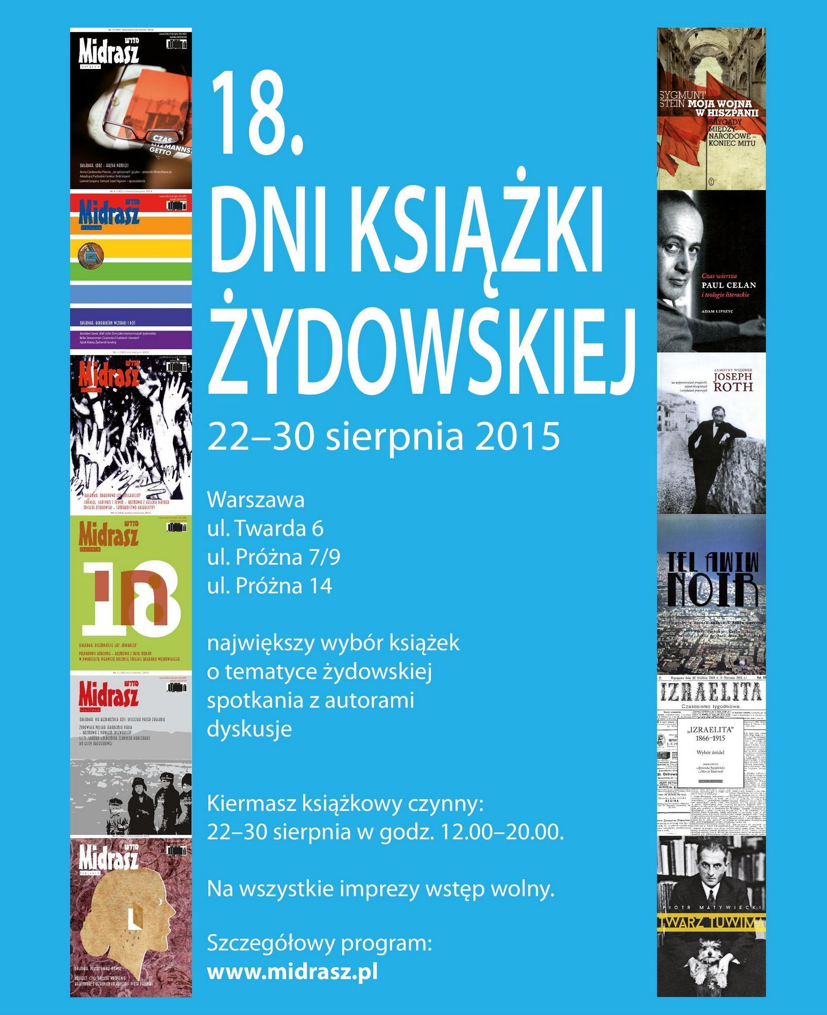 18. Dni Książki Żydowskiej – plakat (źródło: materiały prasowe organizatora)