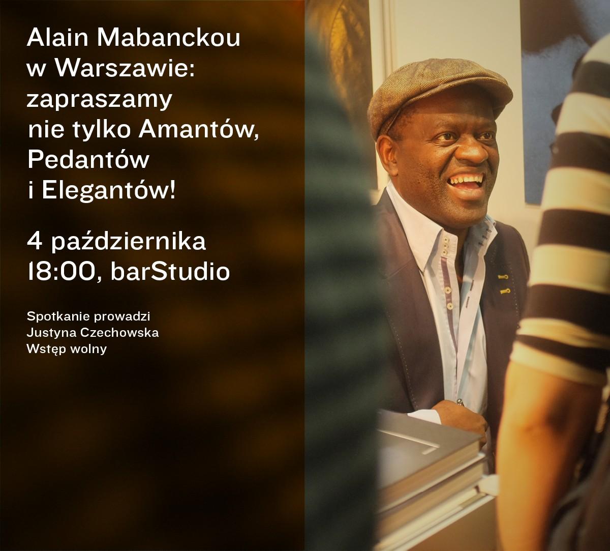 Spotkanie z Alainem Mabanckou (źródło: materiały prasowe organizatora)