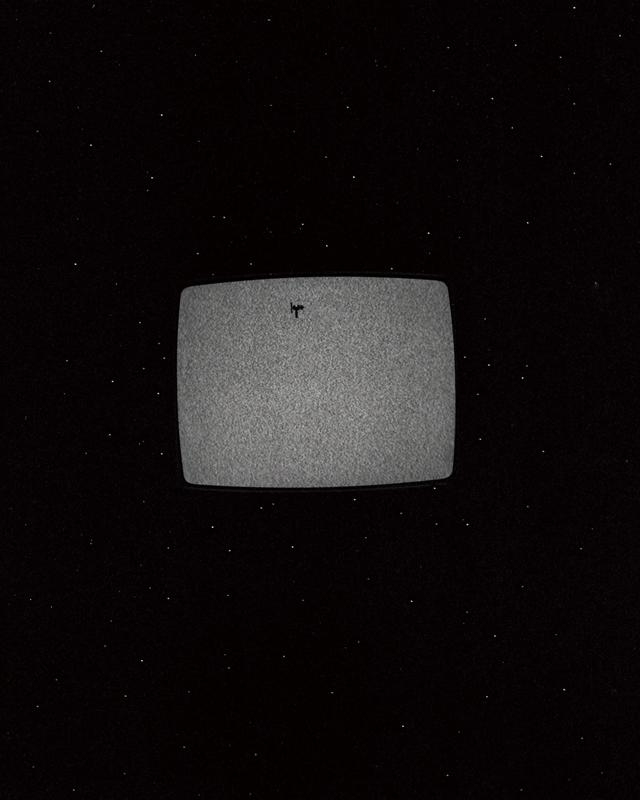 """""""Ego Trip, czyli o ludziach i fotografiach"""", Bao Ting (źródło: materiały prasowe)"""