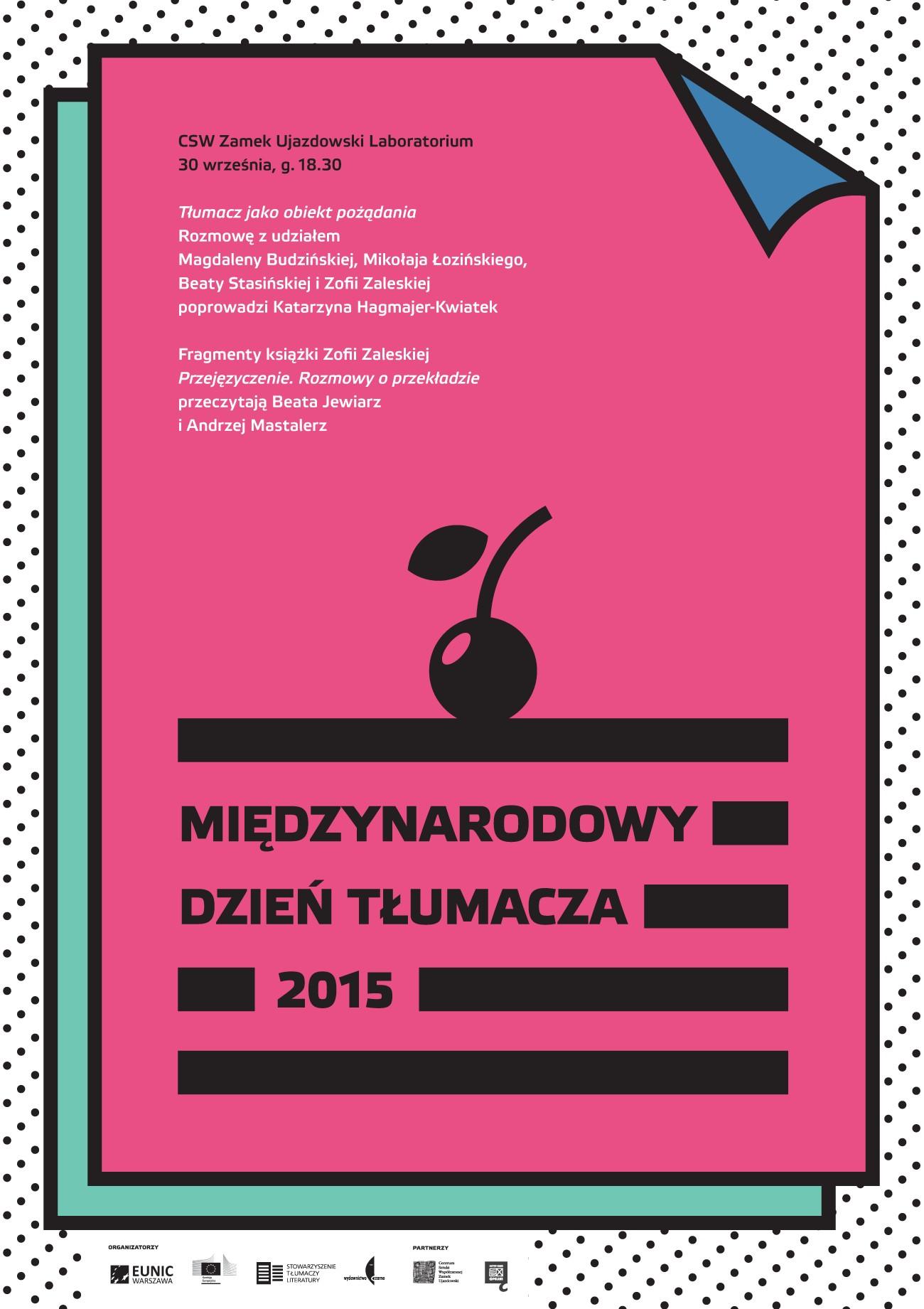 Międzynarodowy Dzień Tłumacza 2015 – plakat (źródło: materiały prasowe organizatora)