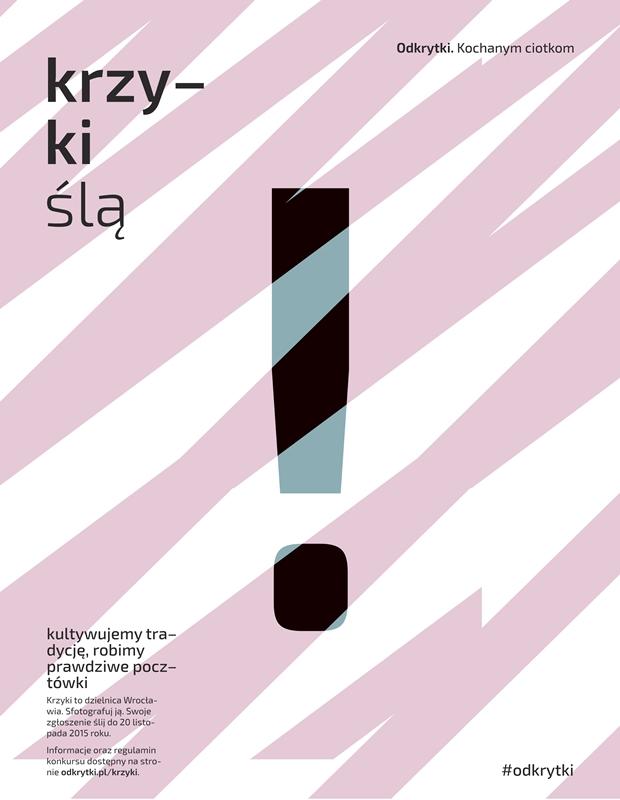 """""""Krzyki ślą"""" – plakat (źródło: materiały prasowe)"""