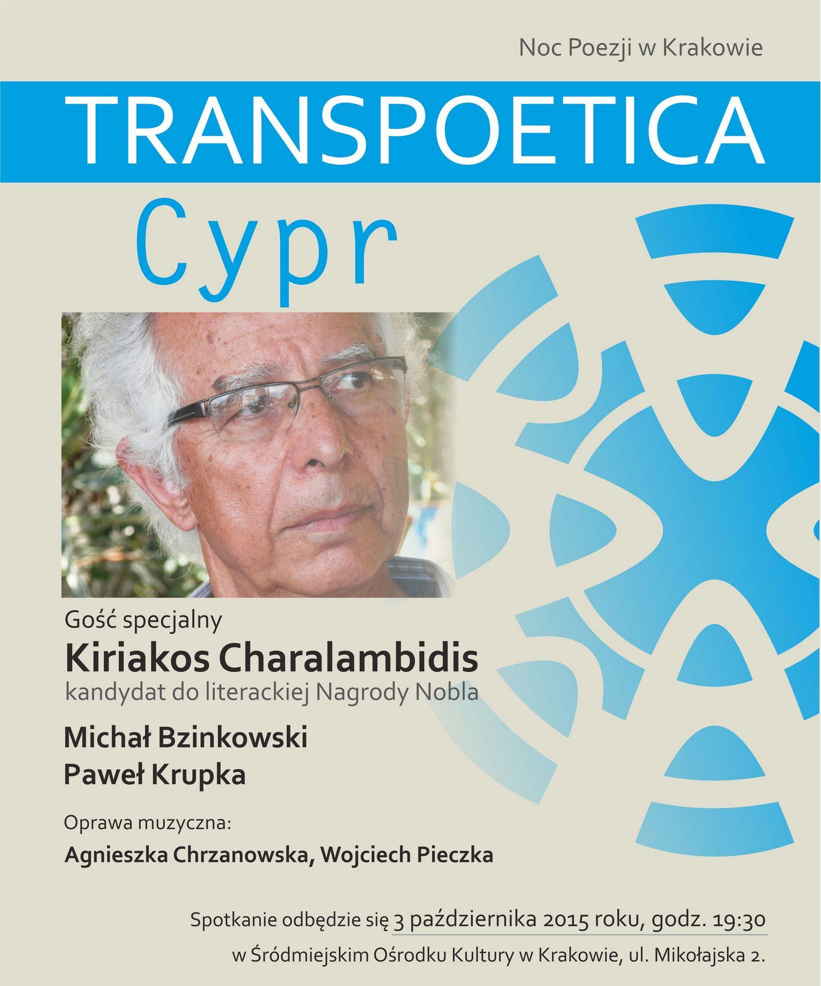 """""""Transpoetica: Cypr"""" – plakat (źródło: materiały prasowe organizatora)"""
