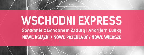 Wschodni Express – spotkanie z Bohdanem Zadurą i Andrijem Lubką (źródło: materiały prasowe organizatora)
