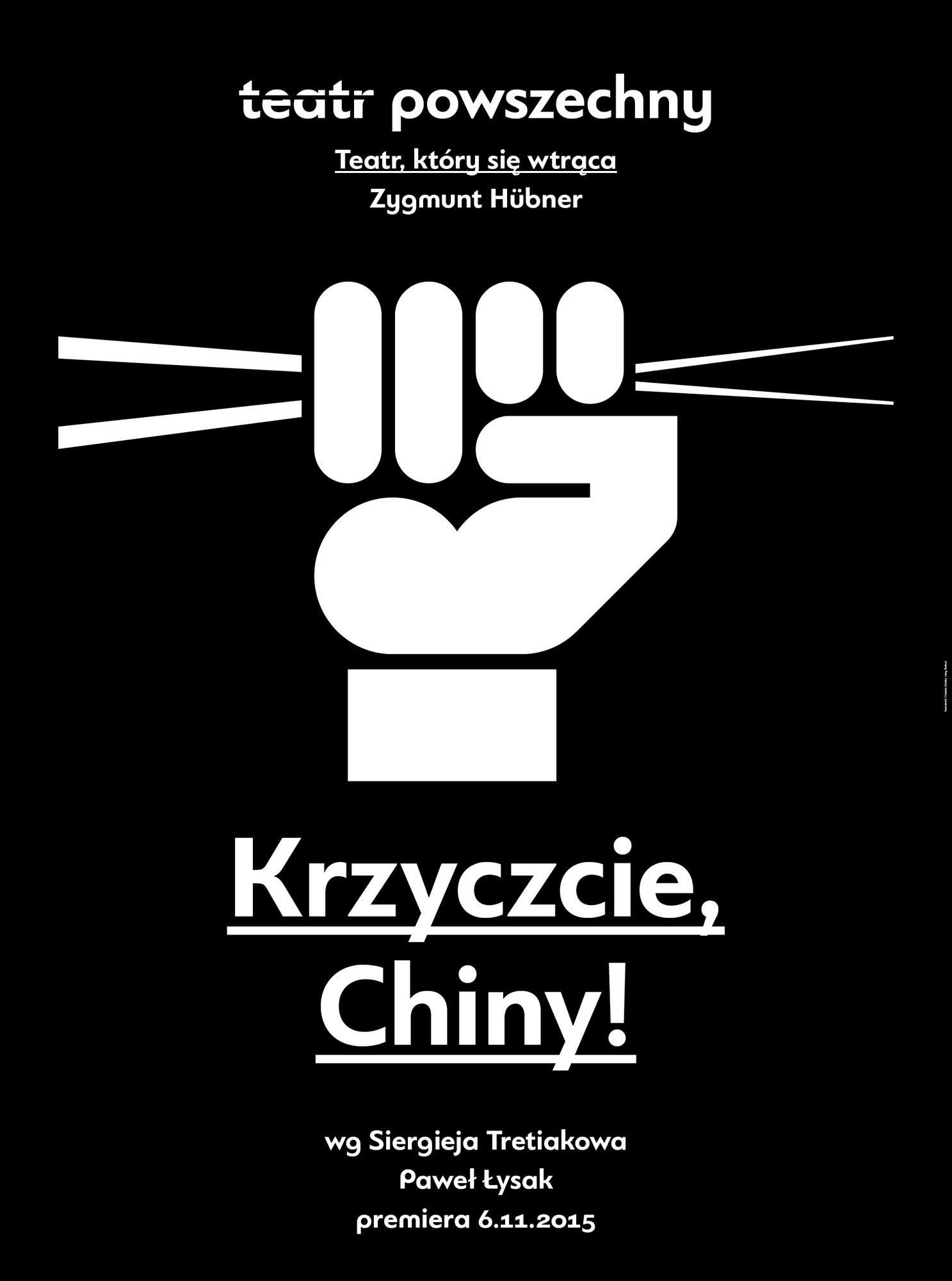 """""""Krzyczcie, Chiny!"""", reż. Paweł Łysak – plakat (źródło: materiały prasowe)"""