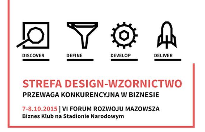 Strefa Designu – Wzornictwo (źródło: materiały prasowe)