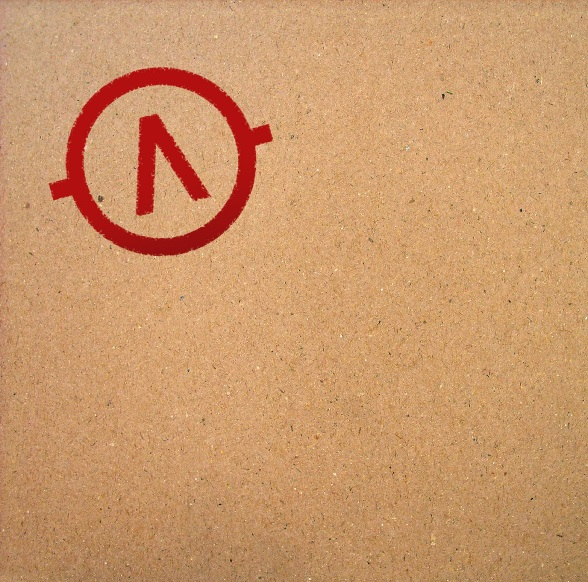"""Archive, """"Unrestricted"""" – okładka płyty (źródło: materiały prasowe wydawcy)"""