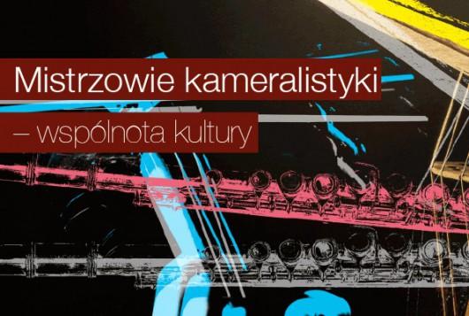 """""""Mistrzowie kameralistyki – wspólnota kultury"""" (źródło: materiały prasowe organizatora)"""