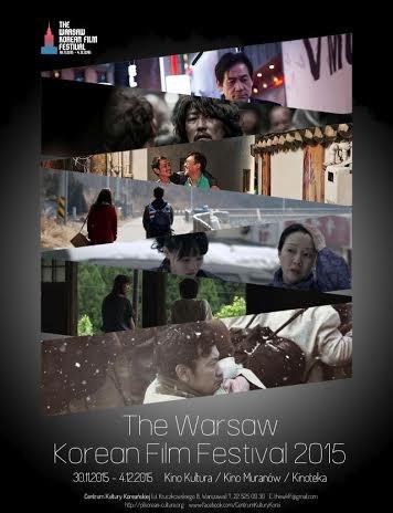 Warsaw Korean Film Festival, Centrum Kultury Koreańskiej w Warszawie, Korean Film Council – plakat (źródło: materiały prasowe)