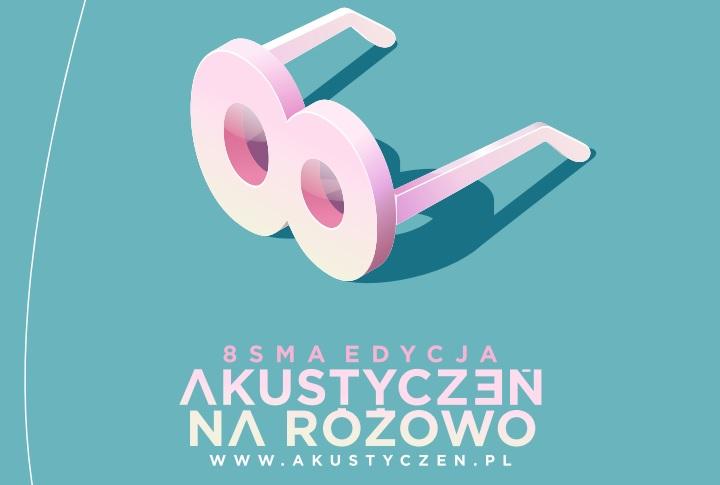 """""""Akustyczeń 2016 Festiwal Szczecin"""" − plakat (źródło: materiały prasowe organizatora)"""