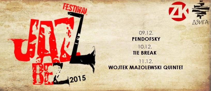 """""""Festival Jazz Bez"""" − plakat (źródło: materiały prasowe organizatora)"""