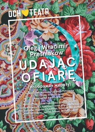 """""""Udając ofiarę"""", reż. Krystyna Janda, plakat (źródło: materiały organizatora)"""