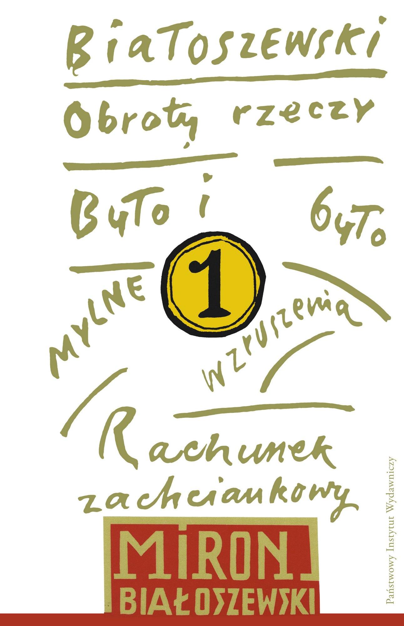 """Miron Białoszewski, """"Utwory zebrane"""", tom 1 – okładka (źródło: materiały prasowe)"""