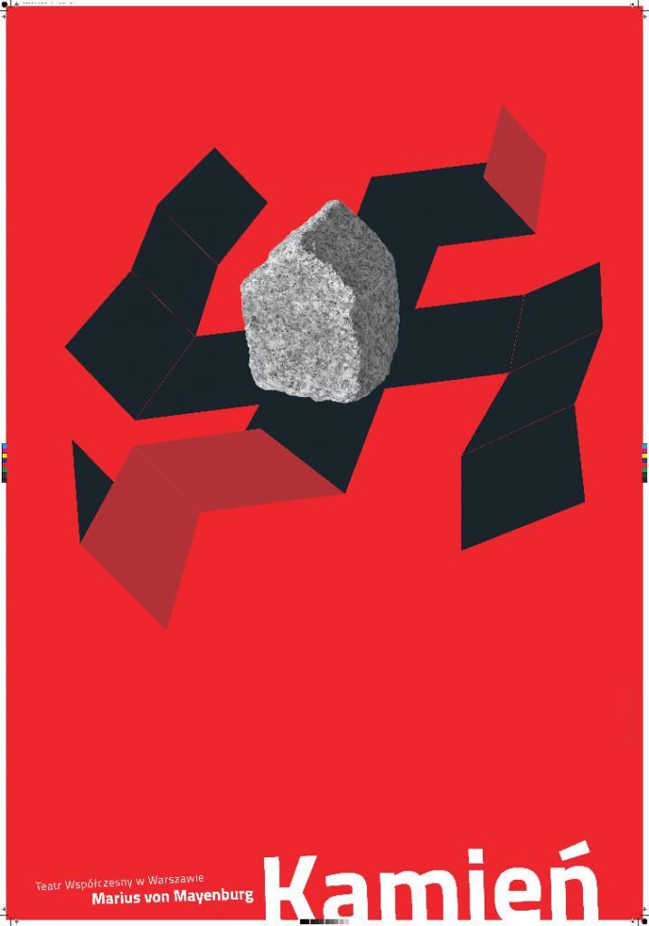 """""""Kamień"""", reż Grzegorz Wiśniewski, plakat (źródło: materiały prasowe organizatora)"""