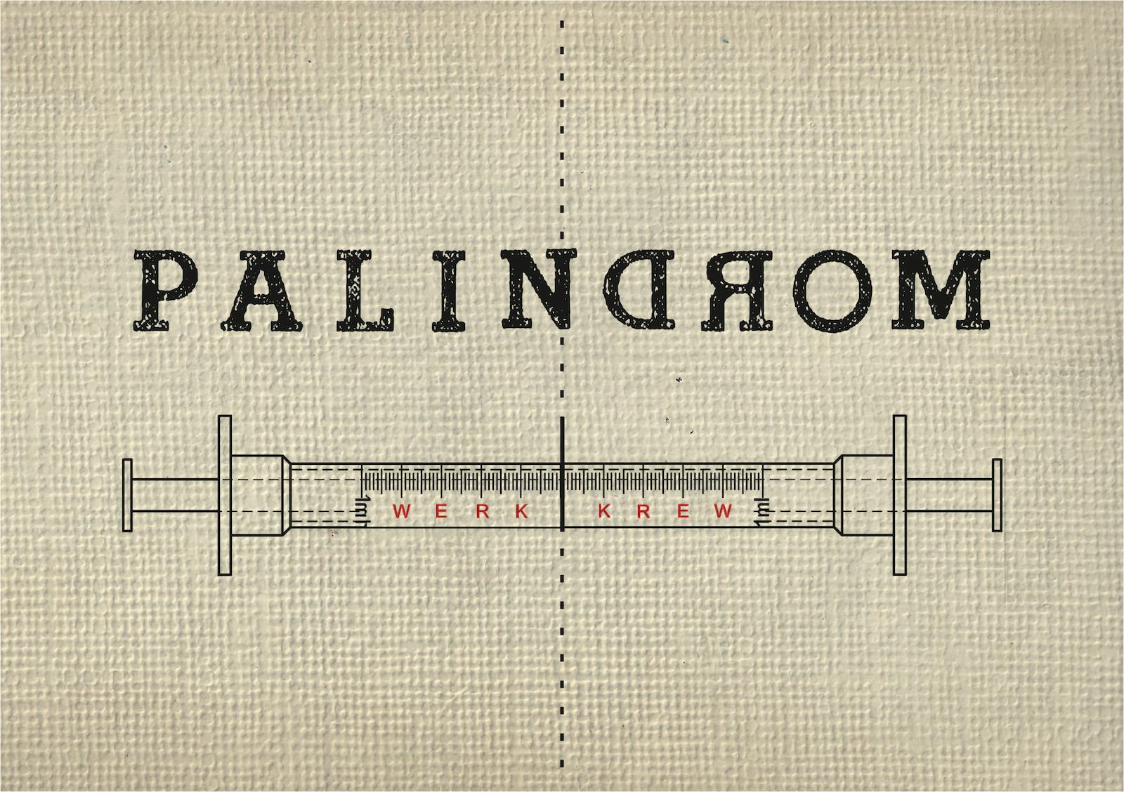 """Wystawa """"Palindrom"""", Państwowa Galeria Sztuki w Sopocie (źródło: materiały prasowe organizatora)"""