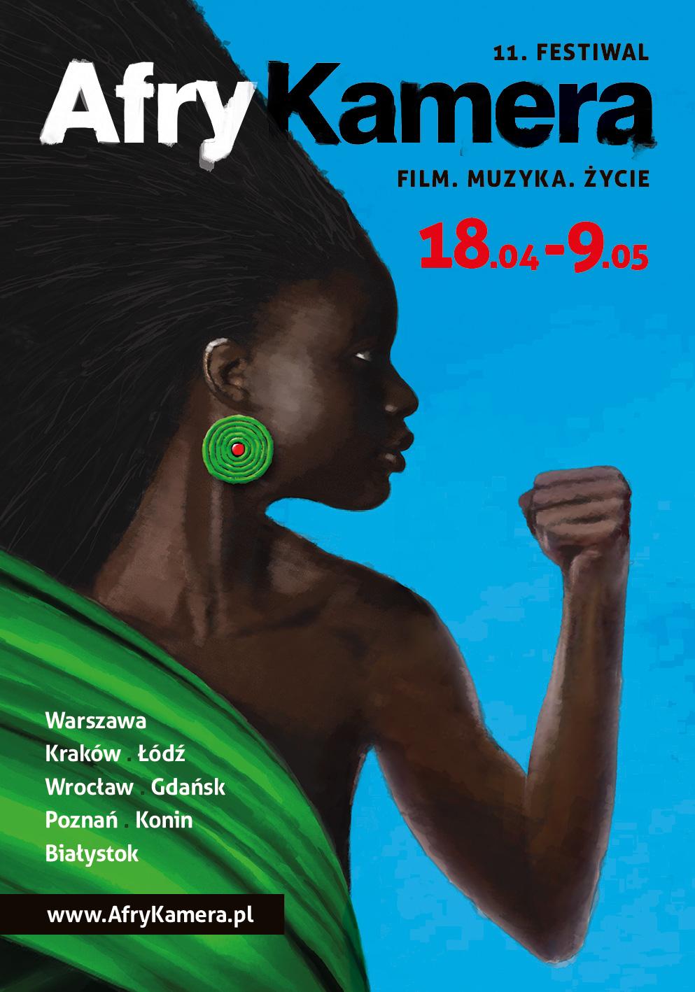 11. Festiwal AfryKamera – plakat (źródło: materiały prasowe organizatora)