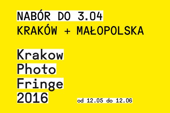 Krakow Photo Fringe 2016 (źródło: materiały prasowe organizatora)